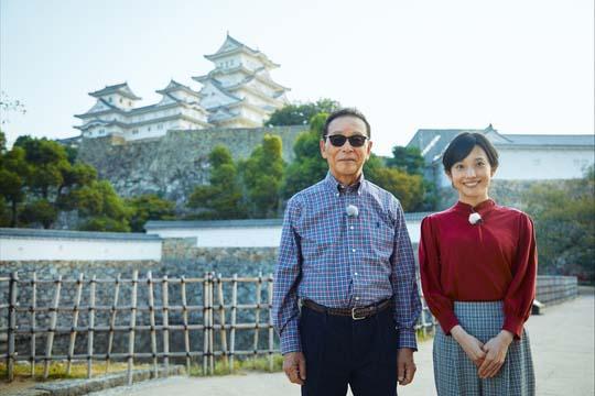 NHKブラタモリ「姫路城〜姫路城で江戸城のロケをするのはあり!?〜」』(c)NHK
