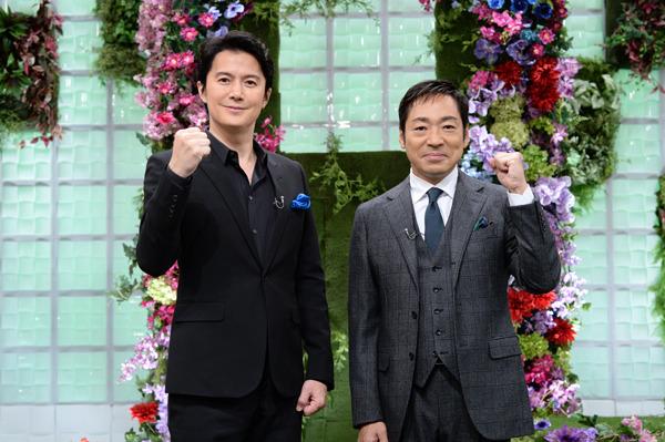 NHK『福山雅治×香川照之の生き物すごいぜ!』(c)NHK