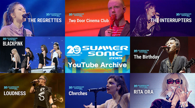 Summer Sonic 2019 YouTube Archive