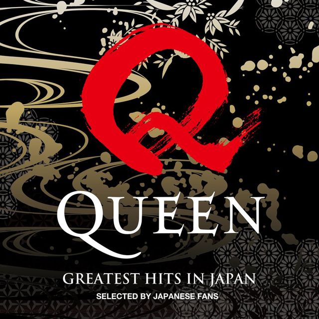 Queen / GREATEST HITS IN JAPAN