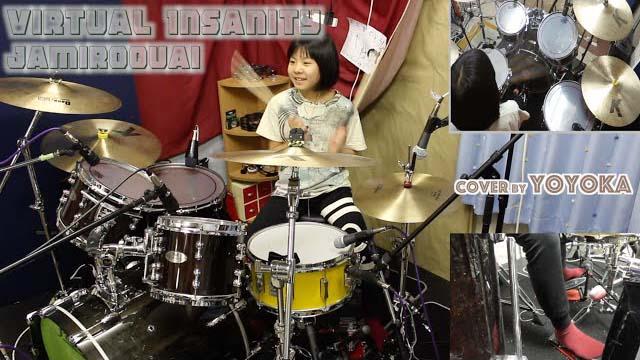 Virtual Insanity - Jamiroquai / Cover by Yoyoka, 10 year old