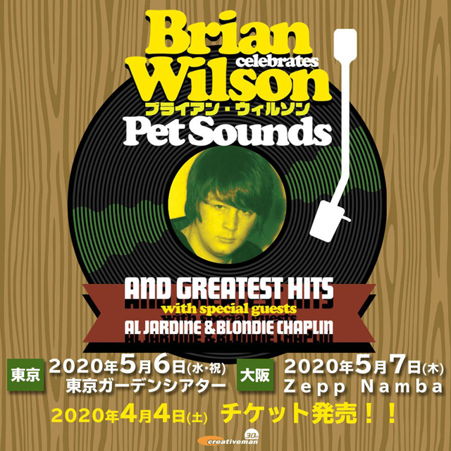 Brian Wilson celebrates Pet Sounds and Greatest Hits with special guests Al Jardine & Blondie Chaplin