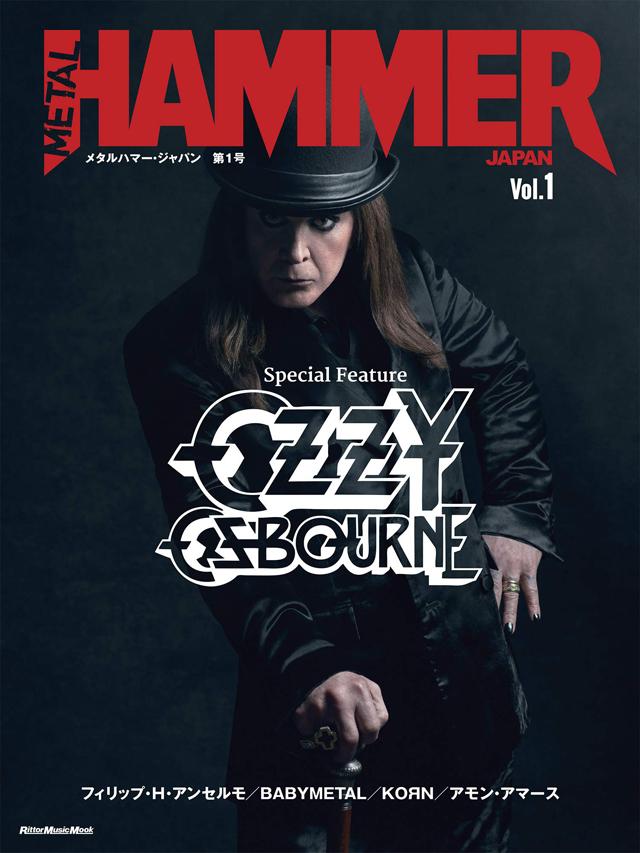 METAL HAMMER JAPAN Vol.1