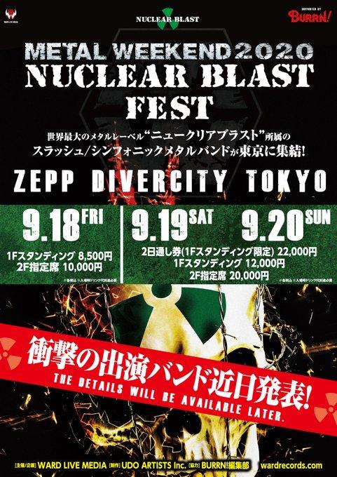 METAL WEEKEND 2020 - NUCLEAR BLAST FEST