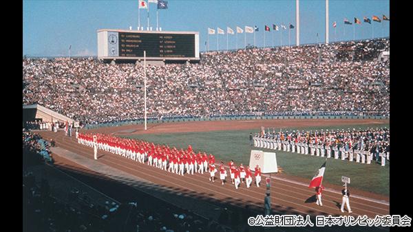 『東京オリンピック』