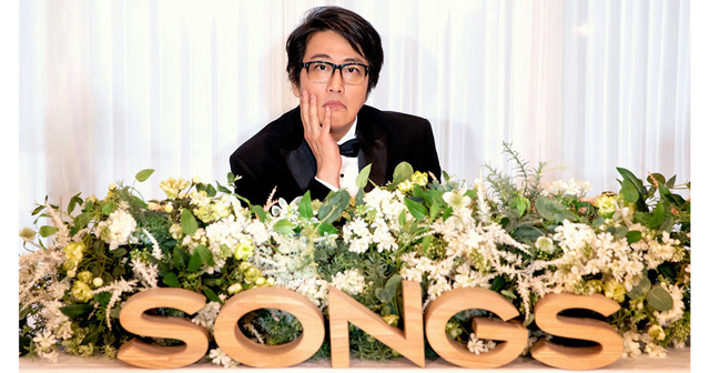 NHK『SONGS「第544回 岡村靖幸」』 (NHK提供)