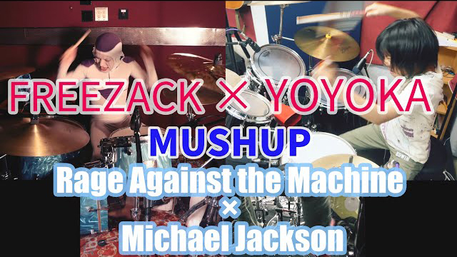 FREEZACK × YOYOKA - Rage Against the Machine × Michael Jackson Mashup