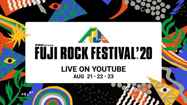 FUJI ROCK FESTIVAL'20 LIVE ON YOUTUBE