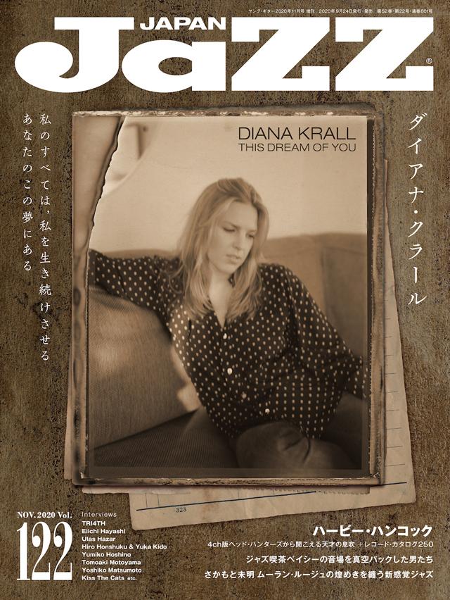 JAZZ JAPAN Vol.122