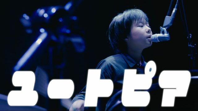 ユートピア - かねあいよよか (Official Music Video)