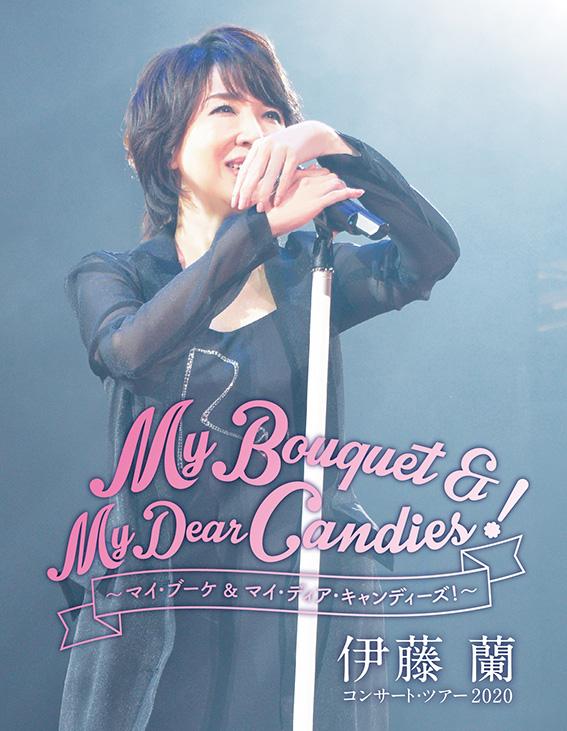 伊藤 蘭 / コンサート・ツアー2020〜My Bouquet & My Dear Candies!〜