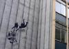 フランス発ドキュメンタリー『指名手配:バンクシー正体不明のアーティストを追え』地上波放送決定