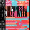 英NTS Radioによる日本のジャズ・シーン特集 第4回「ジャズ・フュージョン・スペシャル」がアーカイブ公開中