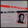 「Lawdy Miss Clawdy」 R&B/ロックンロール・シンガーのロイド・プライスが死去