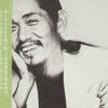 英NTS Radioによる日本のジャズ・シーン特集 第5回「菊地雅章スペシャル」がアーカイブ公開中