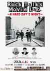 ビートルズ映画『ハード・デイズ・ナイト』がトークと上映が同時進行する新イベント<Rock Talks Movie Lab.>で上映決定