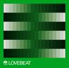 砂原良徳『LOVEBEAT』オプティマイズド・リマスター版発売記念 「LOVEBEAT」のライヴ映像公開