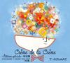 T-SQUARE / rème de la Crème〜Édition spéciale(クレム・デュ・ラ・クレム〜エディシオン・スペシアル)〜特別篇@THE SQUARE〜T-SQUARE