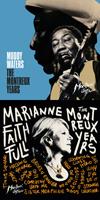 マリアンヌ・フェイスフル モントルー・ジャズ・フェスのライヴ盤から「Madame George」のライヴ映像公開