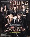 表紙巻頭はSHOW-YA 100ページ超えの大特集 『YOUNG GUITAR 9月号』発売