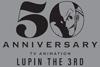 BS12 11月より『ルパン三世』TVスペシャルを毎月1作品ずつ放送、『ルパン三世 PART1』の放送も決定