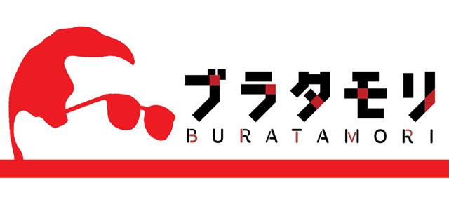 NHK『ブラタモリ』(c)NHK