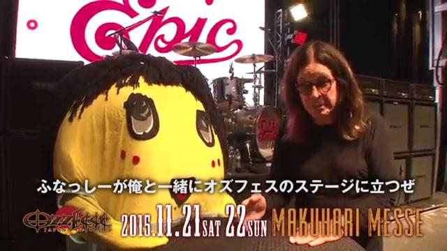 OZZFEST JAPAN 2015 ふなっしー出演決定