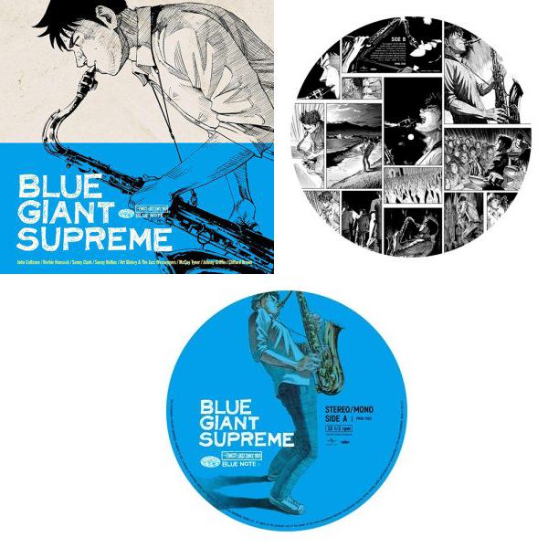 レコード『BLUE GIANT SUPREME』