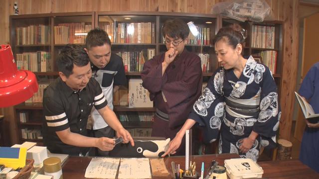 NHK『探検バクモン「立川談志の家」』(c)NHK