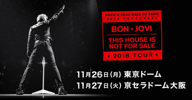Bon Jovi Japan Tour 2018
