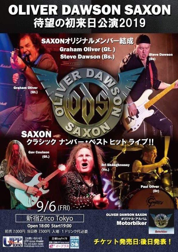OLIVER DAWSON SAXON - Japan Live 2019