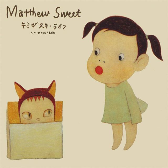 Matthew Sweet / Kimi Ga Suki * Raifu [Limited Edition Green Vinyl]