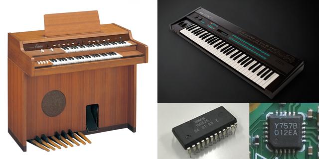 ヤマハ『電子オルガンD-1』『デジタルシンセサイザー DX7』『FM音源LSI YM3526、YMU757』