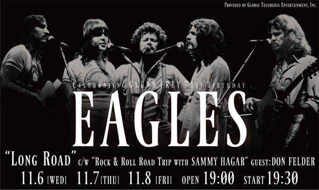 Eagles : Long Road