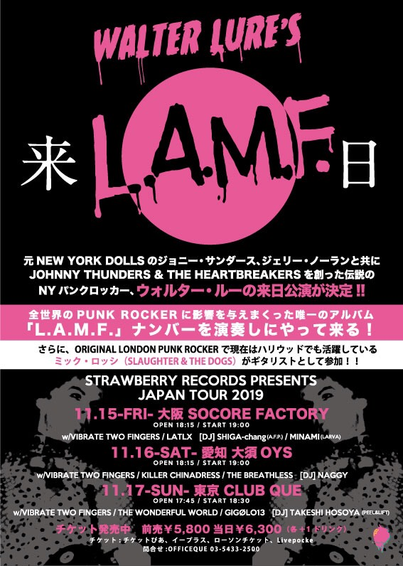 Walter Lure's L.A.M.F. featuring Mick Rossi Strawberry Records Presents JAPAN TOUR 2019
