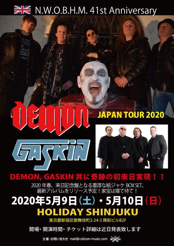 DEMON & GASKIN JAPAN TOUR 2020