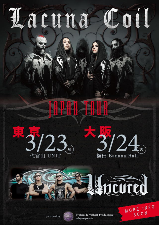 Lacuna Coil Japan Tour 2020