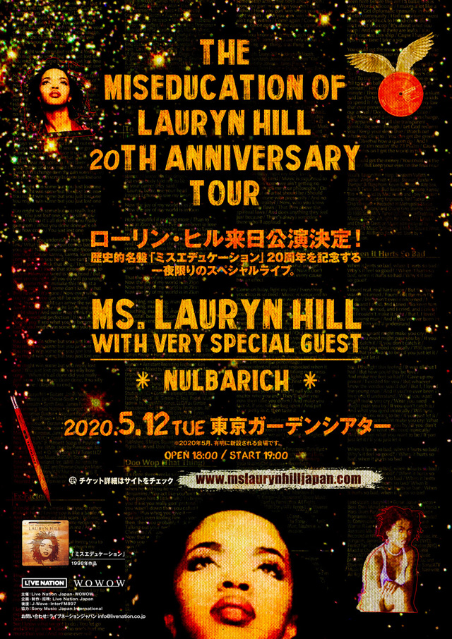 Ms. Lauryn Hill - The Miseducation of Lauryn Hill 20th Anniversary Tour