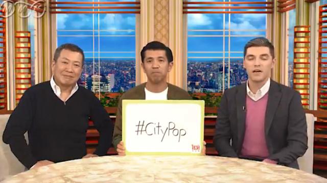 "NHK『世界へ発信!SNS英語術 ▽海外で人気!日本の""シティポップ""』(c)NHK"