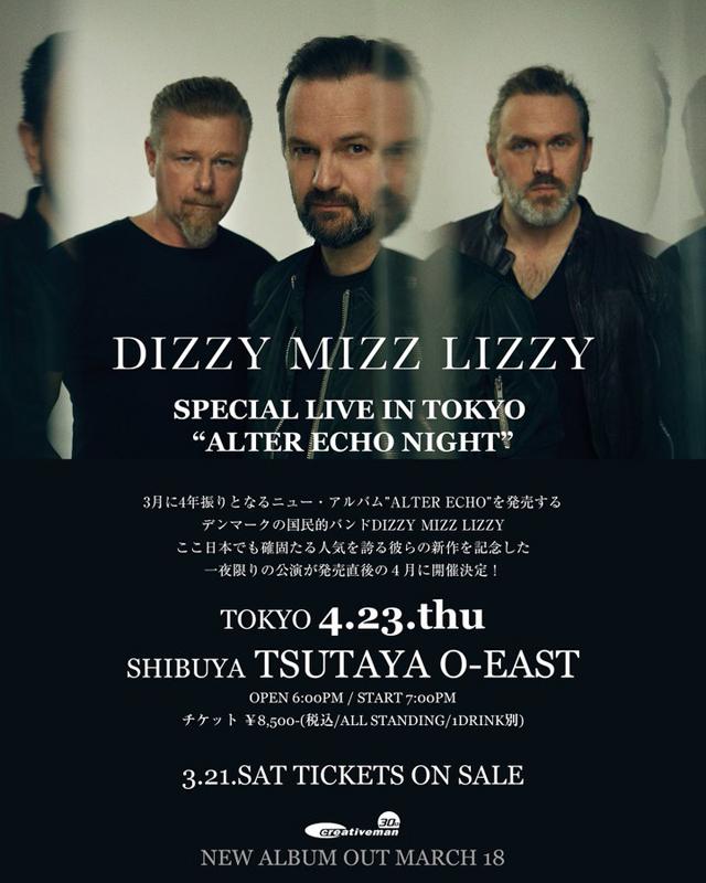 """DIZZY MIZZ LIZZY SPECIAL LIVE IN TOKYO """"ALTER ECHO NIGHT"""""""