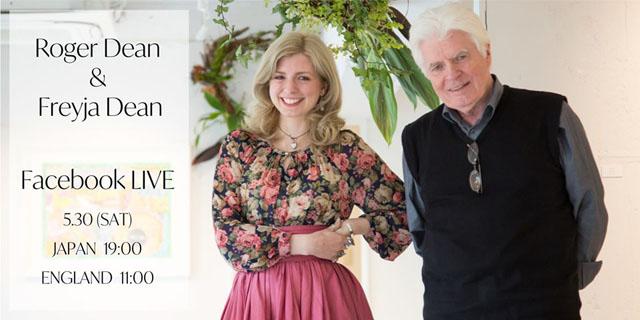 Roger Dean & Freyja Dean Facebook LIVE