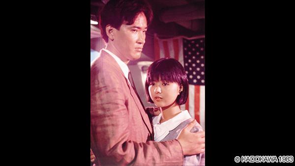 『探偵物語』 (C)1983KADOKAWA