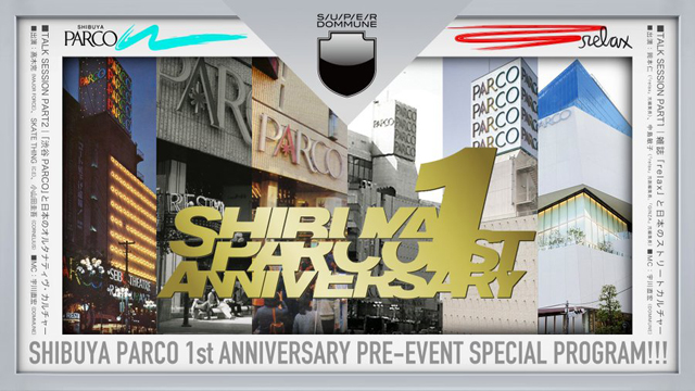 DOMMUNE - SHIBUYA PARCO 1st Anniversary PRE-EVENT SPECIAL PROGRAM!!!