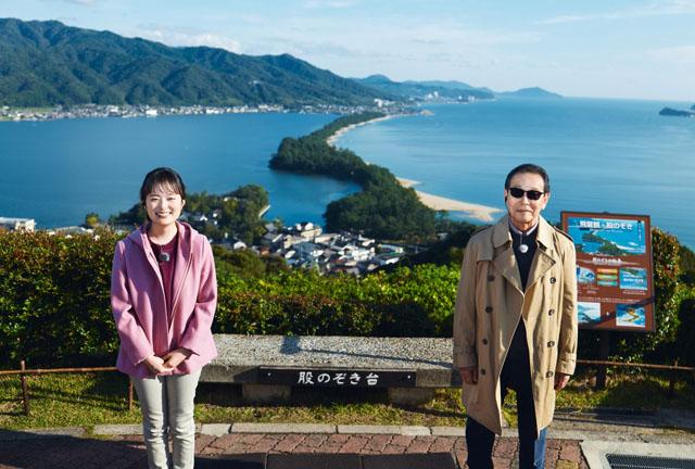 NHK『ブラタモリ「天橋立 〜なぜ人々は天橋立を目指す?〜」』(c)NHK
