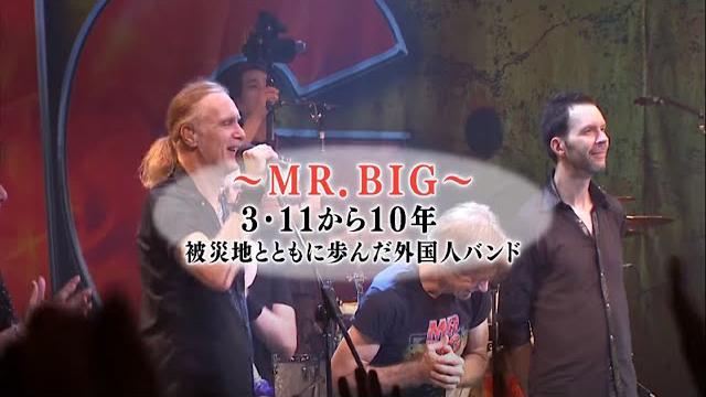 R.BIG〜3・11から10年 被災地とともに歩んだ外国人バンド