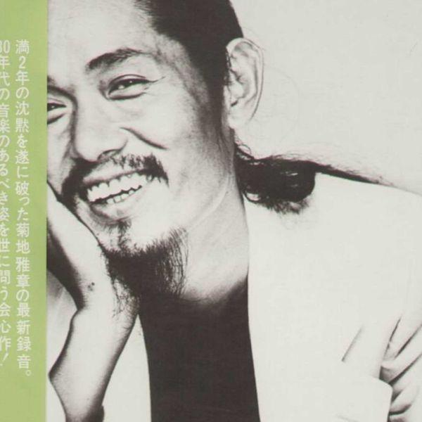 Japanese Jazz Week: Masabumi Kikuchi Special - 7th May 2021