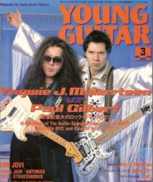 YOUNG GUITAR2003年3月号
