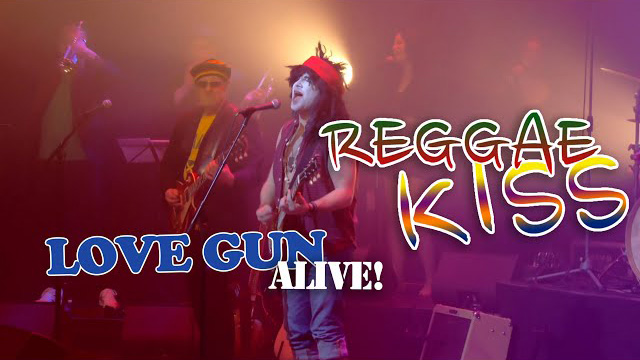Reggae Kiss