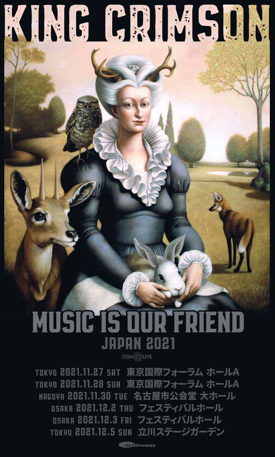 KING CRIMSON - MUSIC IS OUR FRIEND JAPAN 2021