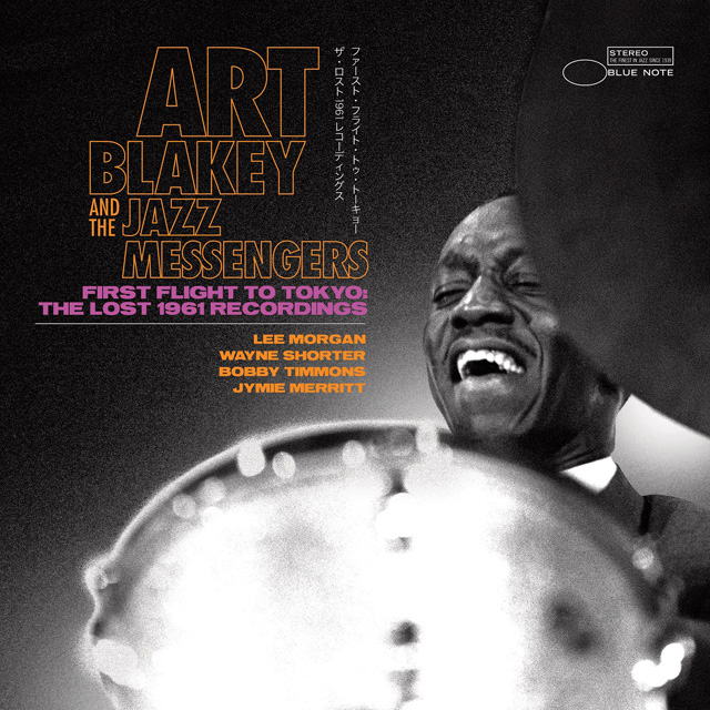 Art Blakey & The Jazz Messengers / First Flight to Tokyo : The Lost 1961 Recordings